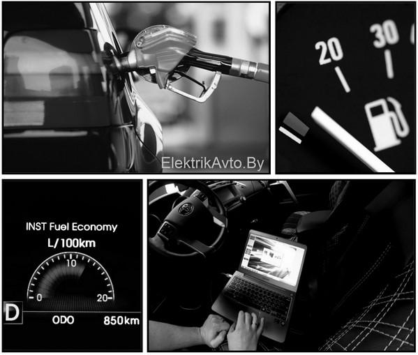 Способы снижения расхода топлива