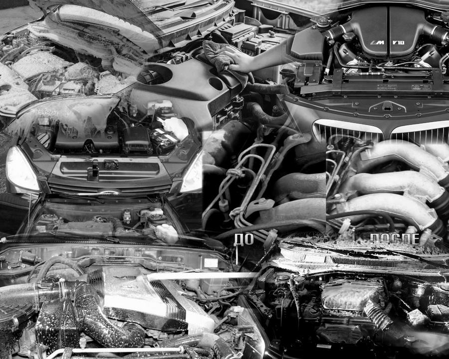Мойка двигателя, полировка и химчистка
