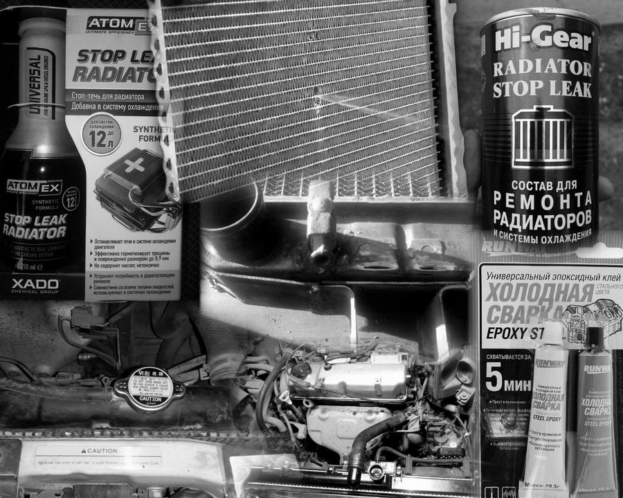 Ремонт радиатора охлаждения двигателя автомобиля