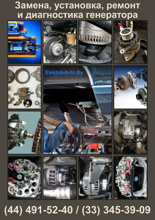 Отремонтировать старый или приобрести новый генератор