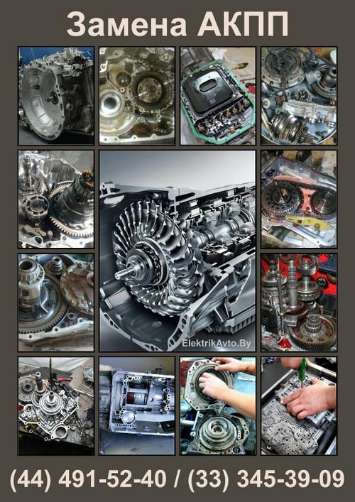 Диагностика, ремонт и замена автоматической КПП