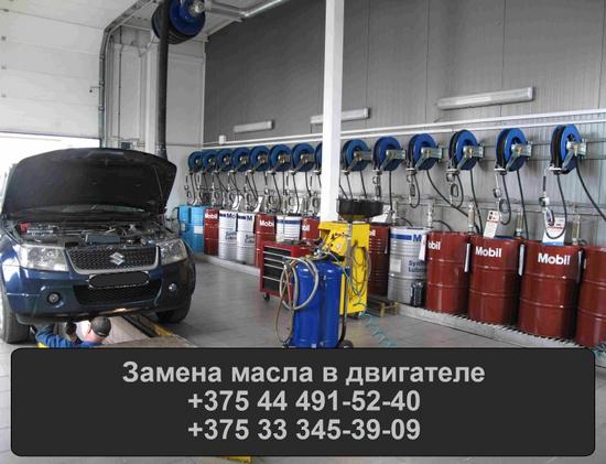 Замена масла двигателя с масляным фильтром