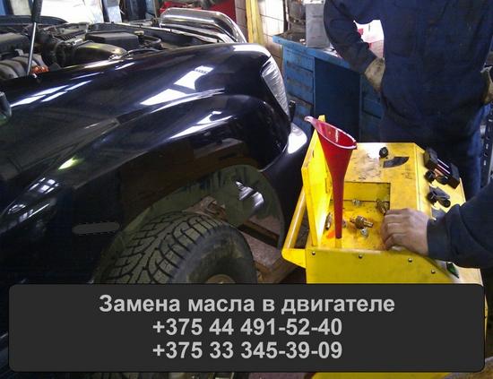 Экспресс-замена масла в Минске
