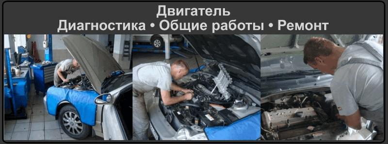 Честный и профессиональный автосервис в Минске