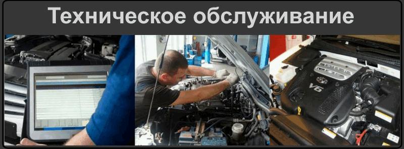 Услуги автосервиса-Минск